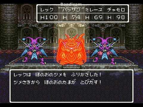 攻略 ムドー ドラクエ 6
