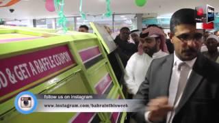Ansar Gallery Bahrain Mega Raffel Draw 2016
