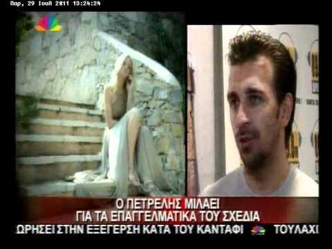 Thanos Petrelis @ Dromos FM