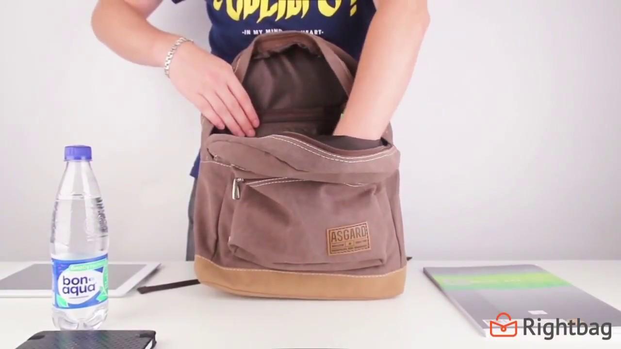 Молодежные рюкзаки: большой выбор в интернет-магазине rukzakoff. Удобный подбор по цвету, бренду, материалу. Более 50 пунктов выдачи в москве!