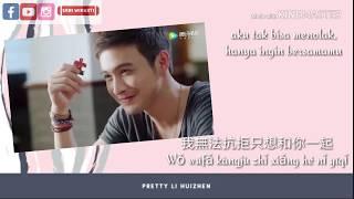 Download Mp3 Ai De Qi Ost Pretty Li Hui Zhen | Pinyin Lyrics Indo Sub