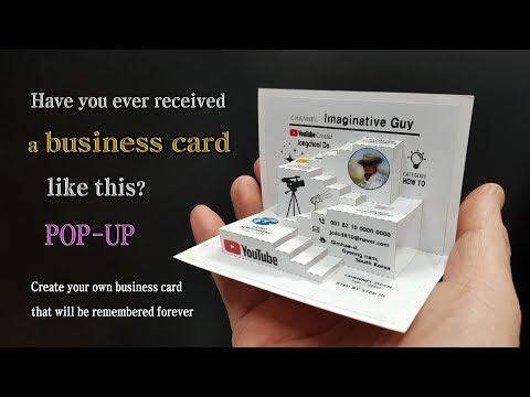 DIY Business card  (pop-up name card design) 입체 명함 만들기