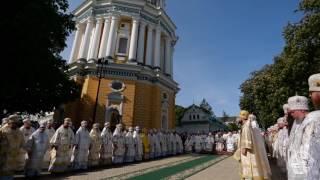 Скачать Літургія в 25 ту річницю Харківського Собору