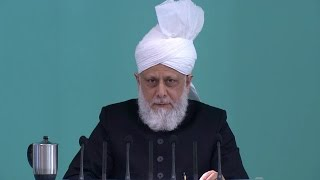 Indonesian Translation: Friday Sermon January 23, 2015 - Islam Ahmadiyya