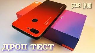 Чехол Xiaomi Mi 8 Lite ГРАДИЕНТ. Пробую РАЗБИТЬ и ПОЦАРАПАТЬ!