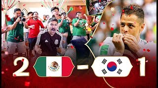 REACTING TO MEXICO VS SOUTH KOREA!! 2018 WORLD CUP