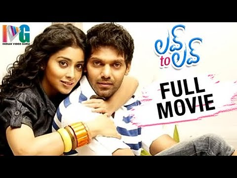 Love Day telugu full movie hd 1080p in hindi