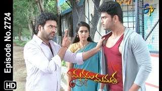 Manasu Mamata | 12th October 2019  | Full Episode No 2724 | ETV Telugu