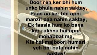 29 Urdu Poetry/Shayari