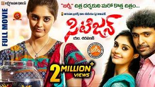 Citizen Full Movie | 2020 Telugu Movies | Vikram Prabhu | Surabhi | M Sarvanan | A Linguswamy Film