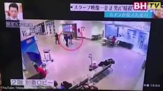 Момент убийства брата Ким Чен Ына
