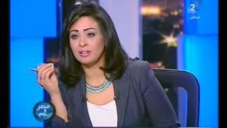 مصر x يوم| الخبراء يقيمون وثيقة إعلان مبادىء سد النهضة ويناقشون بنودها