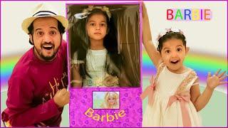 ميادة تريد عروسة باربي | العاب بنات | Girls Games