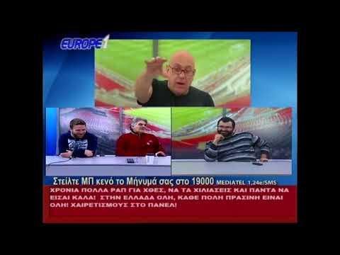 Ραπτόπουλος αναλύει το ΤΡΑΙΝΟ του ΠΑΟΚ 0-2 στη Λαμία+πάει για Πρωτάθλημα
