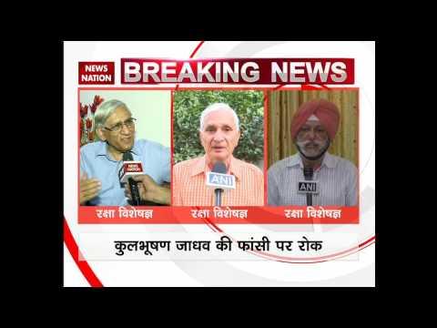 Kulbhushan Jadhav Case: Indias diplomatic win against Pakistan