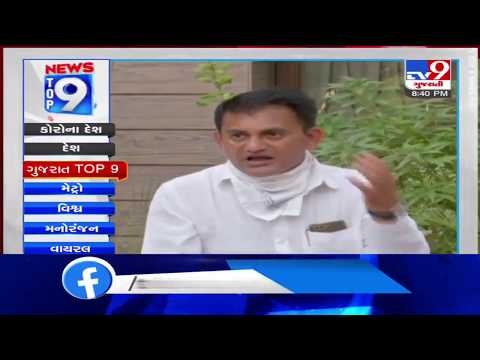Top 9 Regional News Of The Day: 13-07-2020 | TV9News