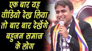 एक बार यह वीडियो देख लिया तो बार बार देखेंगे बहुजन समाज के लोग ,Manjeet Singh Avtar - Narora Dam,