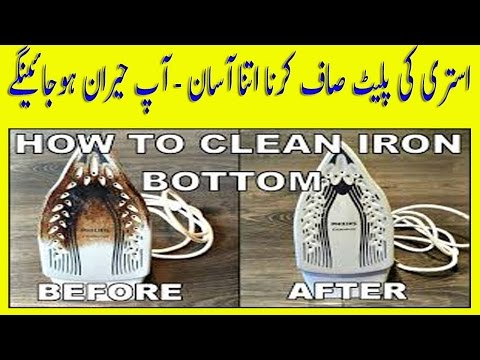 How to clean burnt Iron Plate-Follow my steps