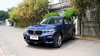 2018 BMW X3 M Sports Overview