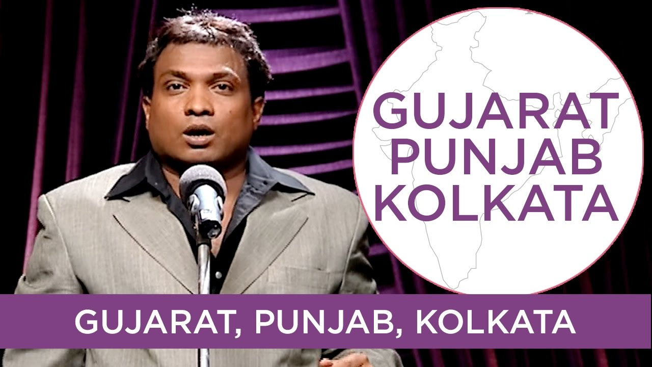 Sunil Pal Explains State Of Gujarat, Punjab, Kolkata | B4U Comedy