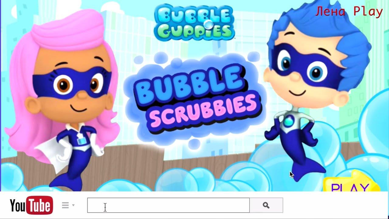 гуппи и пузырьки новая знакомные