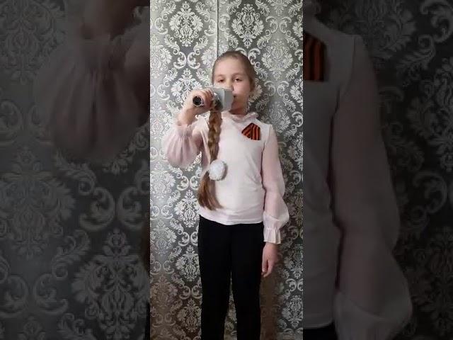 №700 Кокташева Лилия. Песня