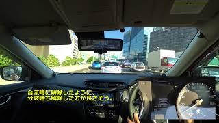 プロパイロット 渋滞編 NISSAN X-TRAILE autonomous