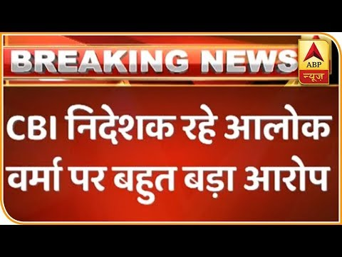 PIL Filed Against Former CBI Director Alok Verma Over Allegedly Tapping NSA Ajit Doval's | ABP News Mp3