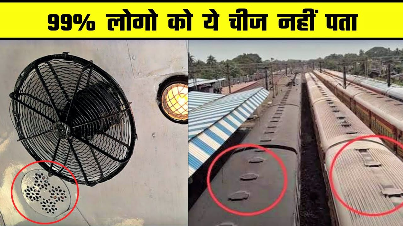 99% लोगों को ये चीज़ नहीं पता ? 🤔 | Indian railway | #shorts