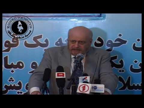Seminar 1: Prof Michael Barry discusses Ahmad Shah Massoud's Humanity and Universality English