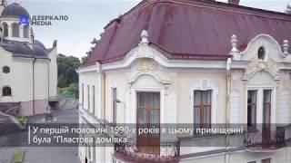 Спецпроект до 777-річчя Коломиї. Микола Савчук