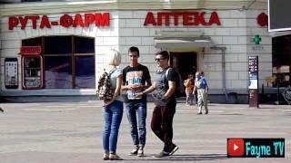 Пранк з дівчатами / файне місто Тернопіль / prank the girls /  good city Ternopil