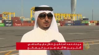 ميناء حمد.. أكبر موانئ قطر