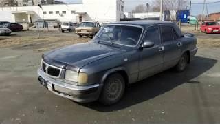 Срочный выкуп авто ! Выкупили ГАЗ 3110 Волга 2002 года
