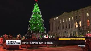 Новую елку установят в Нижнем Новгороде на новогодние праздники