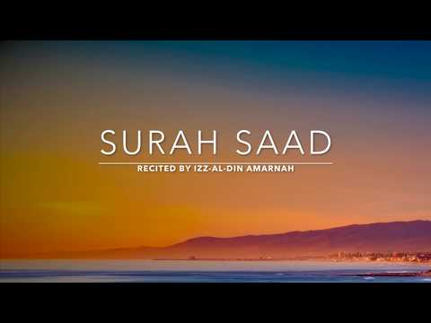 Surah Saad - سورة ص | Izz-Al-Din Amarnah | English Translation