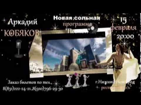kino 1tv ru бесплатно сериалы новинки
