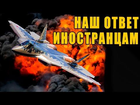 Ответ России на