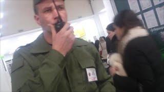 охранник Перекрестка:  'расстегните   куртку и съебался '(обнаружил еще и досмотровую)