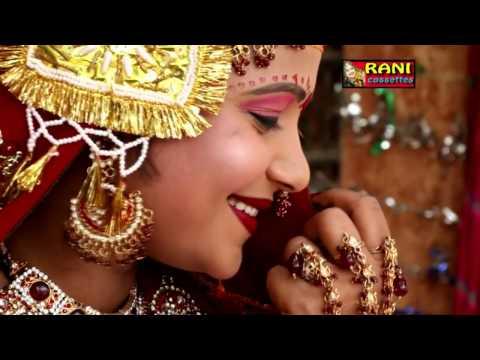 राजस्थानी शादी सांग ॥ हल्दी लगाओ गाला ॥ Rani Rangili Exclusive Song    Dj Marwadi SOng