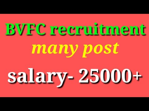 bvfc recruitment for many post selary 2500 youtube