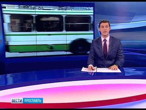 В Ярославле изменился маршрут автобуса №17