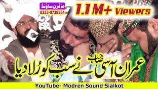 vuclip New Emotional Clip // Hafiz Imran Aasi // By Modren Sound Sialkot 03007123159