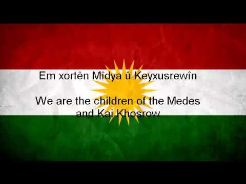Kurdistan National Anthem Kurdish & English Lyrics