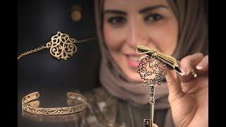 اسعار الذهب في العراق اليوم الجمعة 1-11-2019 , سعر جرام الذهب اليوم 1 نوفمبر 2019