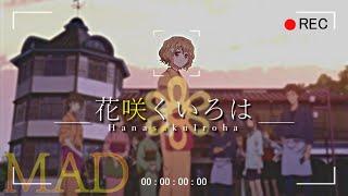 【MAD】夢路【花咲くいろは】 花咲くいろは 検索動画 17