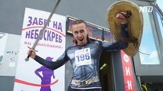 """«Забег на """"Высоцкий""""»: в Екатеринбурге покорили небоскрёб"""