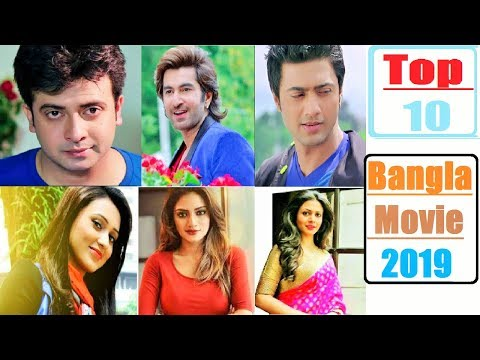 Top  Bangla Movie  Indian Bangla Movies Kolkata Bangla Indian Bangla Movie