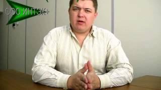 Белый кредитный брокер ООО Интэк+(, 2013-04-04T12:24:49.000Z)