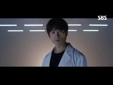 "[SBS NEW DRAMA] | ""DOCTOR JOHN"" TEASER 3 (ENG SUB)"